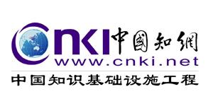 中国知网,直达通,探码科技