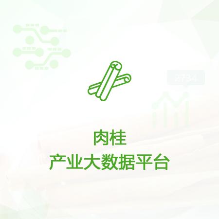 肉桂产业大亚博ios下载地址亚博全站版