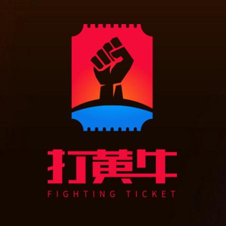 赛事票务系统